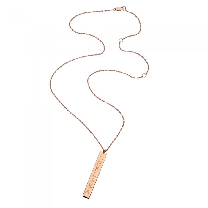 vertical-engraved-bar-necklace